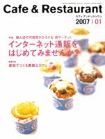 CafeR07-1