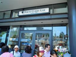 currylab-1