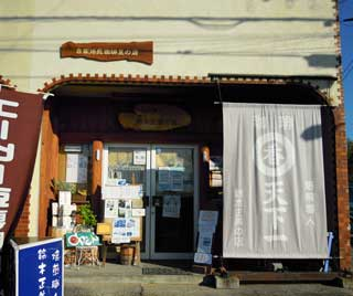 iriguchi2011a