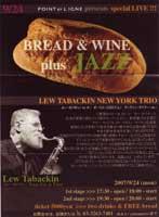 jazz-chirashi1