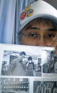kiji-sakaichi
