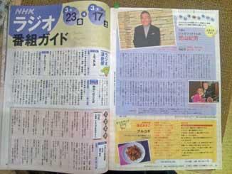 koyamasan-kiji2012