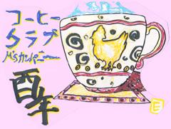 nenga2005-1