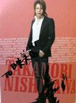 nishikawakun-1