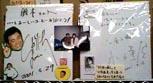 shikishi-2
