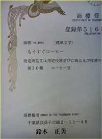 syouhyou-1
