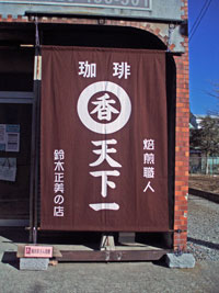 tenkaichi-08