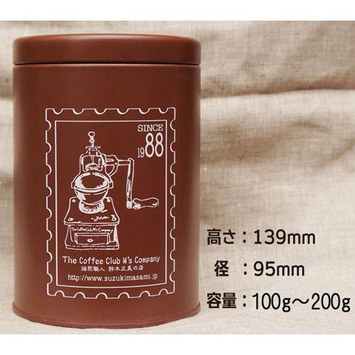 保存缶(説明付き)2_R