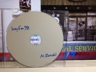 bayfm-CD2